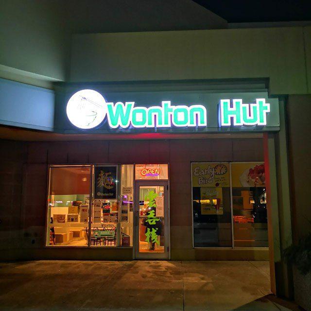 Wonton Hut