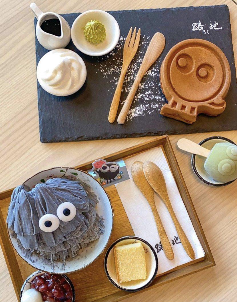 Roji Monster Ice Cream